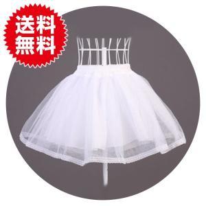 純パニエ (35cm,ホワイト) レディースファッション その他衣類 コスチューム メイド服 パニエ バニエ|sky-group