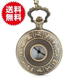 十二星座のアンティーク懐中時計 ウォッチ ジュエリー・アクセサリー レディースジュエリー・アクセサリー|sky-group