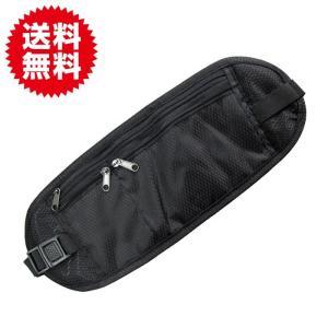 シークレットウエストポーチ 黒色  男女兼用バッグ ヒップバッグ・ウエスト 海外旅行 ランニング|sky-group