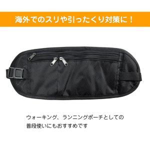 シークレットウエストポーチ 黒色  男女兼用バッグ ヒップバッグ・ウエスト 海外旅行 ランニング|sky-group|02