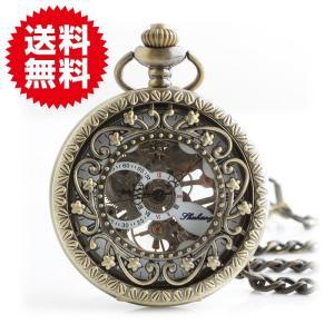 機械式手巻懐中時計 透かし花柄モチーフ ウォッチ ジュエリー・アクセサリー|sky-group