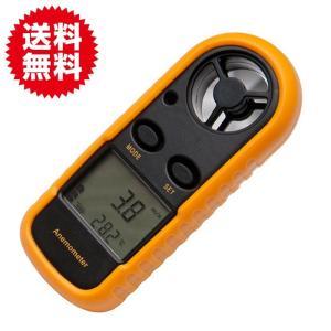 携帯に便利 小型デジタル風速計 温度計搭載 花・ガーデン・DIY DIY・工具 計測用具|sky-group