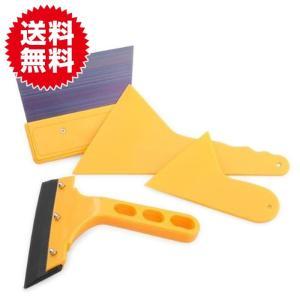 カーフィルム カッティングシート シールスクレーパー ステッカー 貼付補助ツール 万能 7点セット カー用品|sky-group
