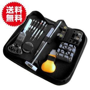 腕時計工具セット ウォッチメンテナンス 13点セット/ケース付き 固定式バンドピン外し ケア 修理 電池|sky-group