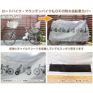 【3枚セット】大きめ 特大自転車カバー ロードバイク・マウンテンバイクに 自転車 アクセサリー・グッズ サイクルカバー|sky-group|02