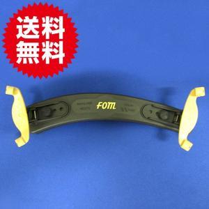 バイオリン肩当て FOM 4/4・3/4サイズ CD・DVD・楽器 楽器 バイオリン 肩当て sky-group