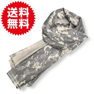 ミリタリアン サバイバルを本格的に ネックスカーフ フェイスマスク 155×48cm ACU迷彩 小物 スカーフ|sky-group