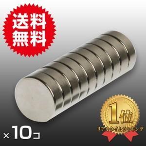 小さく薄い 超強力 磁石 10個セット円柱形ネオジウム磁石 マグネット 10mm×3mm 鳩よけ|sky-group