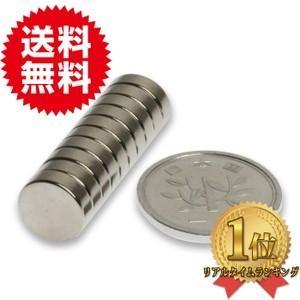 小さく薄い 超強力 磁石 10個セット円柱形ネオジウム磁石 マグネット 10mm×3mm 鳩よけ|sky-group|03