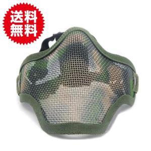 森林迷彩モデル NAVY SEALsスタイル メタル製 メッシュマスク パーティー・イベント コスプレ・変装・仮装|sky-group