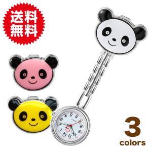 かわいい パンダの クリップ付き ナースウォッチ キッズ 接客業の方にも 腕時計 レディース腕時計|sky-group