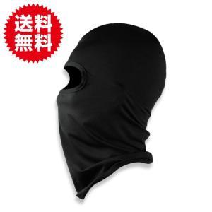 目出し帽 サテン生地 防寒 フェイスマスク オートバイ ネックハット  フルフェイス アウトドア バイク|sky-group