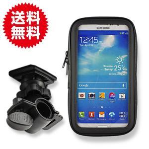防水 スマホマウントホルダー バイク 自転車のハンドルにスマホを取付 5.5インチ(iPhone7Plus)まで タブレット・携帯|sky-group