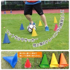 6本セット マーカー コーン カラーコーン サッカー フットサル ドリブル練習 陸上 トレーニング 用品|sky-group|03