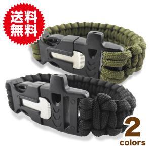 サバイバル ブレスレット ファイヤー スターター付 笛 パラシュートコード 腕輪 ナイロン ブレス ロープ