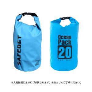 20L 2way 防水バッグ ドライバッグ ドライチューブ ダイビング プール 海 海水浴 マリン スポーツ アウトドア スイミング 防水 収納 バッグ 防水ケース|sky-group|05