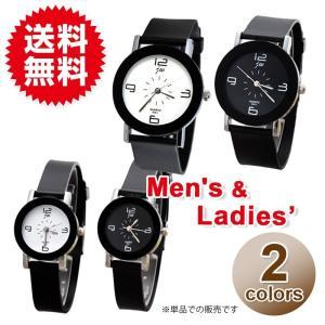 【単品販売】シリコン 時計 腕時計 シリコンウォッチ 男女兼用 メンズ レディース キッズ シンプル ユニセックス|sky-group