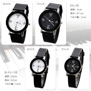 【単品販売】シリコン 時計 腕時計 シリコンウォッチ 男女兼用 メンズ レディース キッズ シンプル ユニセックス|sky-group|02