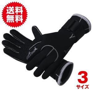ダイビング グローブ マリングローブ シュノーケリング 手袋 グローブ 3ミリ厚 サーモグローブ ウィンターグローブ 防寒 冬グローブ|sky-group