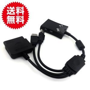 Xbox 360用 ケーブル アダプター スイッチ有り コンバーター デュアルショック コントローラー USB 変換 PS2 PS3 xbox|sky-group