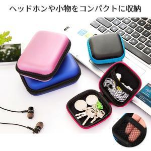 イヤフォン 収納 ケース ガジェット マルチ ポーチ 小物入れ 旅行 整理 ケーブル コード iPod SSD USB メモリー カード イヤホン ケース セミハード|sky-group|02