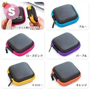 イヤフォン 収納 ケース ガジェット マルチ ポーチ 小物入れ 旅行 整理 ケーブル コード iPod SSD USB メモリー カード イヤホン ケース セミハード|sky-group|04