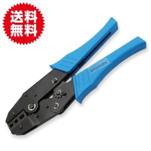 握力 不要 圧着ペンチ 端子 圧着 工具 ペンチ 絶縁閉端子 CE-1 CE-2 CE-5|sky-group