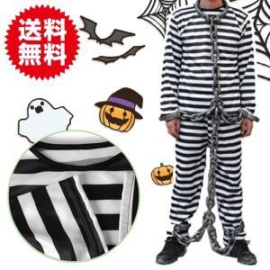 白黒ボーダー柄 囚人服 囚人 ハロウィン コスプレ 衣装 仮装 フリーサイズ 男女兼用 ボーダー コスチューム|sky-group