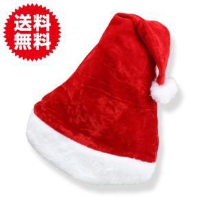 サンタ帽子 ベロア素材 サンタクロース帽子 サンタコス サンタハット サンタ コスプレ サンタクロース コスチューム クリスマス イベント 仮装 衣装|sky-group