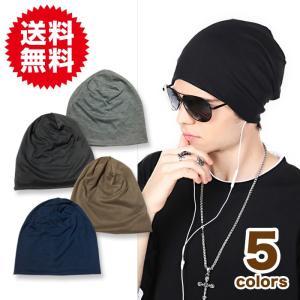 シンプル ニット帽 帽子 リブコットン 薄手 メンズ レディース ロールアップタイプ ワッチキャップ 大きめサイズ ニットキャップ ビーニー ゆったり 春 夏|sky-group