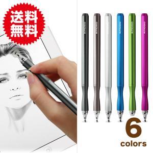 スタイラスペン 極細 機能的 スタイラス ペン スーペン タッチペン iPhone iPad タブレット スマホ アイフォン 人気|sky-group