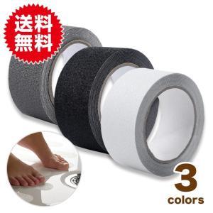 室内用 滑り止めテープ 滑り止め テープ 耐水性 耐油性 階段 屋内 浴室 キッチン プール等 透明タイプ 5cm×5m|sky-group