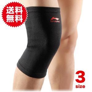薄型 しっかり膝サポーター 怪我を防ぐ サポーター 膝 ひざ...