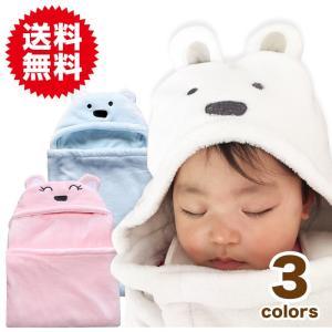赤ちゃん おくるみ ベビー タオルケット ブランケット バスタオル クマ パイル ふかふか ふんわり あったか 白 ピンク ブルー|sky-group