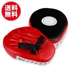 両手兼用 左右セット 軽量 パンチンググローブ パンチングミット 格闘技 練習 用 ボクシング ミット ボクササイズ 運動|sky-group