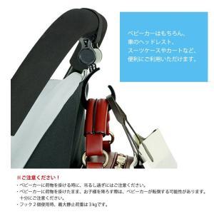 2個セット ベビーカー フック マルチフック 360度回転 マジックテープ付き 荷物フック オプション ハンドルフック|sky-group|04