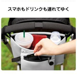 ベビーカー バッグ ベビー ポケット バギー おでかけポケット 赤ちゃん 収納 袋 便利 ポーチ ドリンクホルダー バッグインバッグ シンプル 多機能 小物入れ|sky-group|02