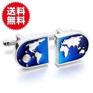 カフス セット カフスボタン シルバー ブルー カフリンクス メンズ 世界地図 ワールド マップ シンプル ビジネス 冠婚葬祭 結婚式|sky-group