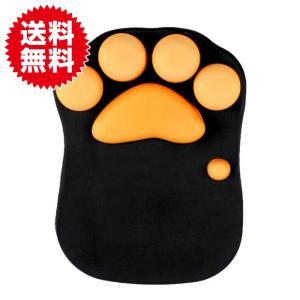マウスパッド 猫肉球型 猫 肉球 ねこきゅう 手首 サポート フィット リストレスト ねこ かわいい 癒やし ぷにぷに|sky-group