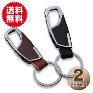 レザー調 キーホルダー キーチェーン キーリング 鍵 金具 シルバー シンプル かっこいい カラビナ メンズ レディース 男女兼用 家 車の鍵に|sky-group