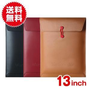 封筒型 PCケース 13インチ用 MacBook Air ス...