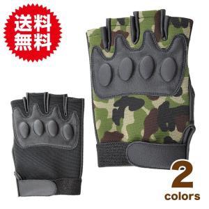 メンズ フィンガーレス グローブ 高品質 半指手袋 ハーフフィンガー ミリタリー風 アーミー サバイバル グローブ 手袋 迷彩|sky-group
