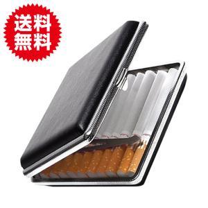 20本用 レザー調 革調 シガレットケース メンズ 両面スムース 黒色 たばこケース 煙草ケース タバコケース|sky-group