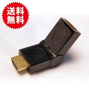 HDMI L型 変換アダプタ L字 アダプタ オス メス 角度調整 可変 変換 コネクタ sky-group