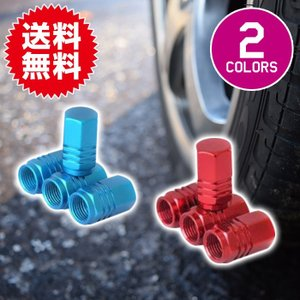 4個セット タイヤ エアバルブ キャップ ホイール ドレスアップ アルミ 計量 腐食防止 アルマイト 車 オートバイ|sky-group