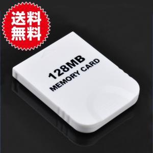 大容量 データ保存 メモリーカード 128MB Wii ゲームキューブ 対応 2043ブロック sky-group