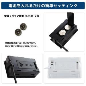 小型 デジタル 温度計 -50℃〜+110℃対応 外部センサー 簡単 便利 電子工作 冷蔵庫 冷凍庫 室温 水槽 1m|sky-group|04