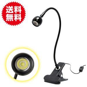 フレキシブルアーム クリップタイプ USB LEDライト 超高輝度 1灯 夜間作業 スポットライト 勉強 インテリア 作業机 作業台|sky-group