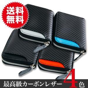 質の良い カーボンレザー コインケース 小銭入れ 万能財布 メンズ 財布 コンパクト ファスナー 使いやすい 本革 カード収納 sky-group