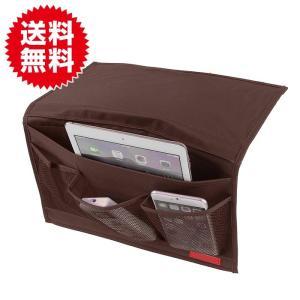 スマート サイドポケット サイド ポケット リモコン ラック 小物入れ 整理 ベッド ソファ テーブル 収納|sky-group